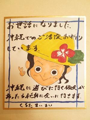 アトピーの花嫁を結婚式でお姫様に!エステのカリスマは沖縄にいる!!